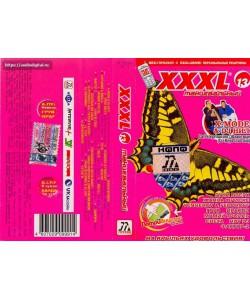 XXXL-13 Танцевальный (МС)