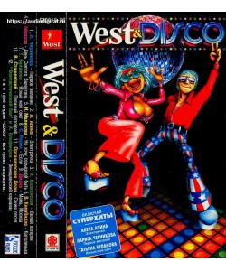 West & Disco (МС) RONEeS