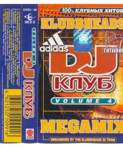 DJ Клуб Vol. 4 (МС)