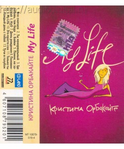 Кристина Орбакайте-My Life (МС)