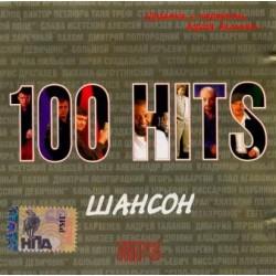 100 Hits-Шансон (MP3)