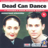 Dead Can Dance 1 (MP3)
