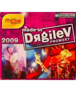 Made In Dяgilev Proжект 2009 (MP3)