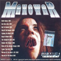 Manowar (MP3)