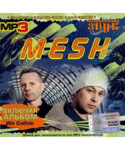 Mesh (MP3)