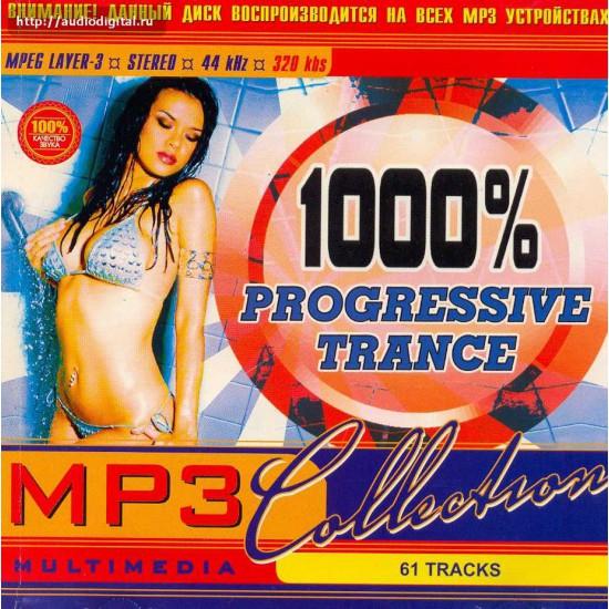 1000% Progressive Trans (MP3)