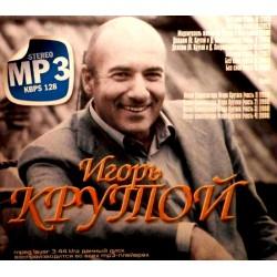 Игорь Крутой (MP3)