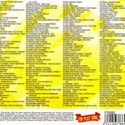 Top Play 2006 50х50 (MP3)