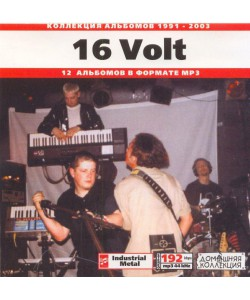 16 Volt (MP3)