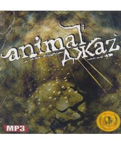 Animal Джаz (MP3)