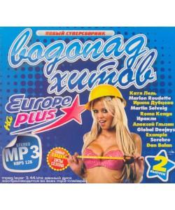 Europa Plus-Водопад хитов (MP3)