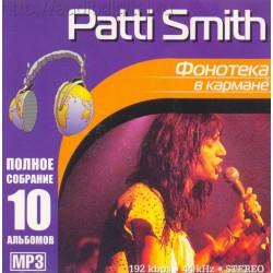 Patti Smith-Полное собрание 10 Альбомов (MP3)