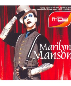 Marilgn Manson (MP3)