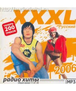 XXXL Русский 2006-Радио Хиты (MP3)