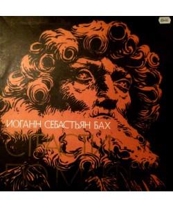 Johann Sebastian Bach–St Matthew Passion (2LP)
