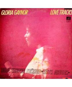 Gloria Gaynor-Love Tracks Глория Гейнор-Пути любви (LP)