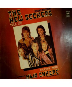 The New Seekers-Tell Me Нью Сикерс-Скажи мне (LP)
