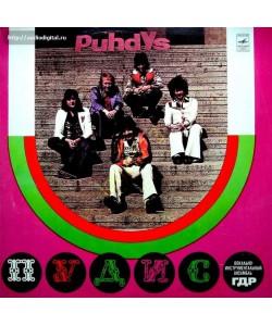 Puhdys (Пудис) (LP)